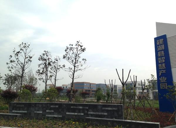 科技孵化园景观工程